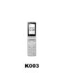 [簡単ケータイ][X000シリーズ]K003(KC3P)