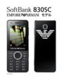 [SoftBank3G][3Gハイスピード(3.6Mbps)][ストレート][Bluetooth][EMPORIO ARMANI]830SC