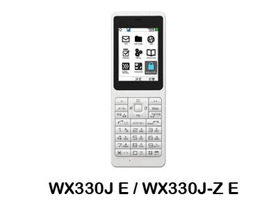WX330J E