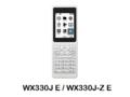 [WX][ストレート]WX330J E