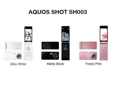 AQUOS SHOT SH003