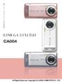 [EXILIMケータイ][KCP+][X000シリーズ][Bluetooth]CA004(CA3G)