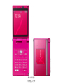 [PRIME series][Bluetooth][HSDPA(7.2Mbps)][HSUPA(2.0Mbps)]P-01B