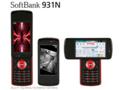 [SoftBank3G][HSDPA(7.2Mbps)][タッチパネル][Bluetooth][Wi-Fi][スライド]931N