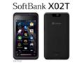 [タッチパネル][スマートフォン][Windows Mobile][HSDPA(7.2Mbps)]X02T