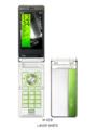 [Bluetooth][HDDPA(7.2Mbps)][HSUPA(5.7Mbps)][PRIME series]N-02B