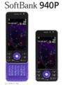 [SoftBank3G][スライド][Bluetooth][VIERAケータイ][HSDPA(7.2Mbps)]940P