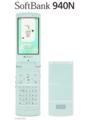[Wi-Fi][Bluetooth][HSDPA(7.2Mbps)]940N