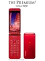 [SoftBank3G][HSDPA(7.2Mbps)][HSUPA(1.4Mbps)][Bluetooth][PREMIUM]THE PREMIUM5 942SH