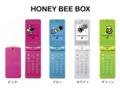 [WX][HONEY BEE]HONEY BEE BOX(WX334K)