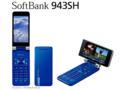 [HSDPA(7.2Mbps)][SoftBank3G][Bluetooth][AQUOSケータイ]943SH