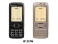 [HSDPA(3.6Mbps)][Bluetooth][ストレート]H12HW