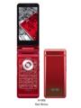 [PRIME series][HSDPA(7.2Mbps)][HSUPA(5.7Mbps)][タッチパネル][Bluetooth][Wi-Fi]N-04B