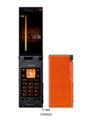 [PRIME series][HSDPA(7.2Mbps)][HSUPA(2.0Mbps)][Bluetooth]P-04B