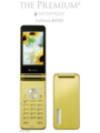 [HSDPA(7.2Mbps)][SoftBank3G][Bluetooth][PREMIUM][防水][防塵]THE PREMIUM6 841SH