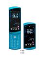[PRIME series][HSDPA(7.2Mbps)][HSUPA(5.7Mbps)][タッチパネル][Bluetooth][防水][スライド][Wi-Fi]F-06B