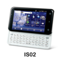 [スマートフォン][Windows Mobile][dynapocket][タッチパネル][QWERTY キー搭載]IS02