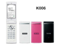 [X000シリーズ][防水]K006