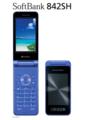 [HSDPA(7.2Mbps)][SoftBank3G][防水][防塵][Bluetooth]842SH