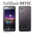 [HSDPA(7.2Mbps)][SoftBank3G][Bluetooth][HSUPA(1.4Mbps)][Wi-Fi]941SC