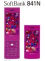 [HSDPA(7.2Mbps)][SoftBank3G][スライド][Bluetooth]841N