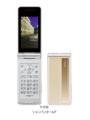 [STYLE series][Bluetooth][HSDPA(7.2Mbps)][HSUPA(2.0Mbps)]P-07B