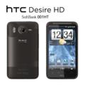 [Bluetooth][無線LAN][Android][スマートフォン][HSDPA(7.2Mbps)][タッチパネル]HTC Desire 001HT