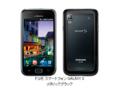 [スマートフォン][無線LAN][HSDPA(7.2Mbps)][HSUPA(5.7Mbps)][Bluetooth][Android][タッチパネル]GALAXY S