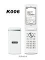 [X000シリーズ][法人向け][防水]K006カメラなし