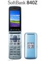 [HSDPA(3.6Mbps)]840Z