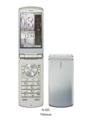 [Wi-Fi][HSDPA(7.2Mbps)][HSUPA(5.7Mbps)][STYLE series][Bluetooth][防水][防塵]N-02C