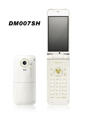 DM007SH