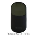 [HSDPA(7.2Mbps)][HSUPA(5.7Mbps)][モバイルWi-Fiルーター]HW-01C