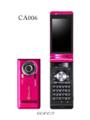 [防水][X000シリーズ][防塵][Bluetooth][Wi-Fi][EXLIMケータイ]CA006(CA3J)