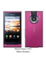 [スマートフォン][防水][無線LAN][HSDPA(7.2Mbps)][HSUPA(5.7Mbps)][Bluetooth][Android][タッチパネル]REGZA Phone T-01C