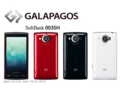 [Bluetooth][無線LAN][Android][スマートフォン][HSDPA(7.2Mbps)][タッチパネル]GALAPAGOS 003SH