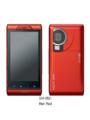 [HSDPA(7.2Mbps)][PRO series][HSUPA(5.7Mbps)][Bluetooth][タッチパネル][AQUOS SHOT]SH-05C