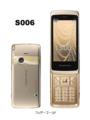 [Cyber-shotケータイ][防水][タッチ操作][Wi-Fi][スライド][Bluetooth][HSDPA(9.2Mbps)][HSUPA(5.5Mbps)][EZ・FM]S006