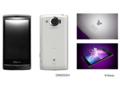 [スマートフォン][HSDPA(7.2Mbps)][Bluetooth][Android]DM009SH
