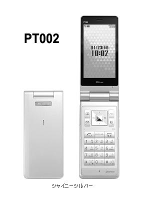 PT002