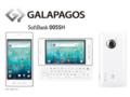 [Bluetooth][無線LAN][Android][スマートフォン][HSDPA(7.2Mbps)][タッチパネル][GALAPAGOS][QWERTYキー搭載]005SH