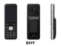 [法人向け][Windows Mobile][防水][防塵][Bluetooth]E31T