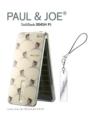 [PAUL & JOE][防水][防塵][Bluetooth][Wi-Fi][HSDPA(7.2Mbps)]004SH PJ