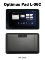 [スマートフォン][タッチパネル][Optimus][HSDPA(14Mbps][HSUPA(5.7Mbps][Bluetooth][Wi-Fi][Android]Optimus Pad L-06C