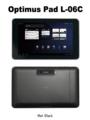 [スマートフォン][タッチパネル][Optimus][HSDPA(14Mbps][HSUPA(5.7Mbps][Bluetooth][Wi-Fi][Android]Optimus Pad L-06C