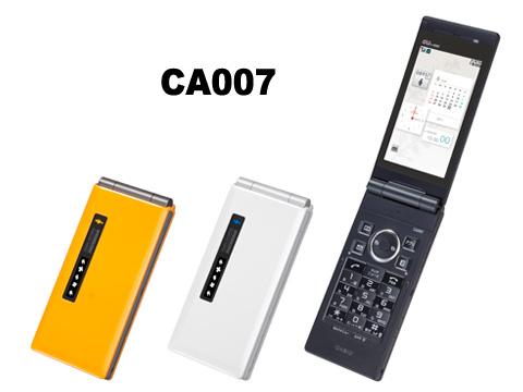 CA007(CA3K)
