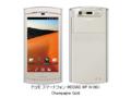 [スマートフォン][無線LAN][HSDPA(14Mbps)][HSUPA(5.7Mbps)][Bluetooth][Android][タッチパネル][MEDIAS]N-06C