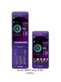[SMART series][防水][防塵][HSDPA(7.2Mbps)][HSUPA(5.7Mbps)][Bluetooth][スライド][タッチパネル][Wi-Fi]
