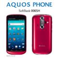 [スマートフォン][AQUOS PHONE][Bluetooth][Android][Wi-Fi][HSDPA(14Mbps)][HSUPA(5.7M)][タッチパネル]006SH