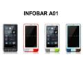 [スマートフォン][Android][タッチパネル][iida][INFOBAR][Bluetooth][HSDPA(9.2Mbps)][Wi-Fi]
